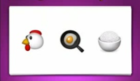 Guess The Emoji Level 41-6