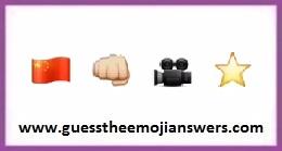 Guess The Emoji Level 57-6