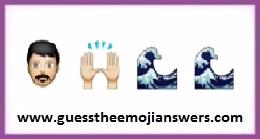 Guess The Emoji Level 58-7